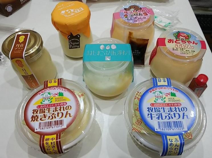 【新米営業ガールきた子】の奮闘記 ~Episode22~