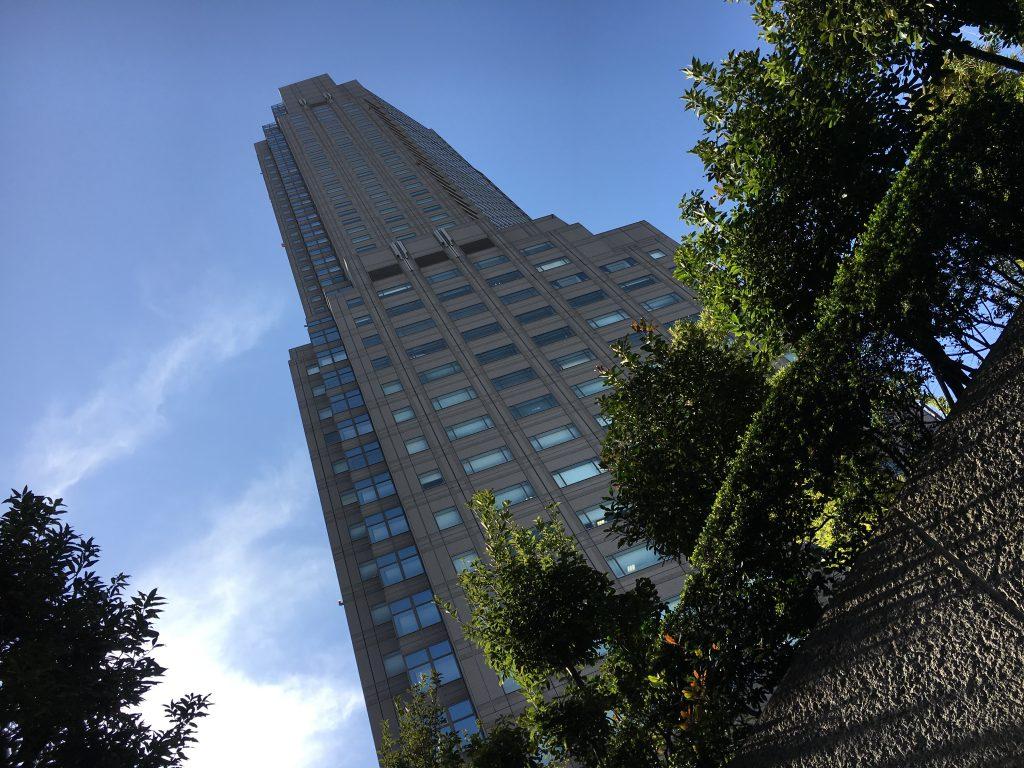 セルリアンタワー 外観