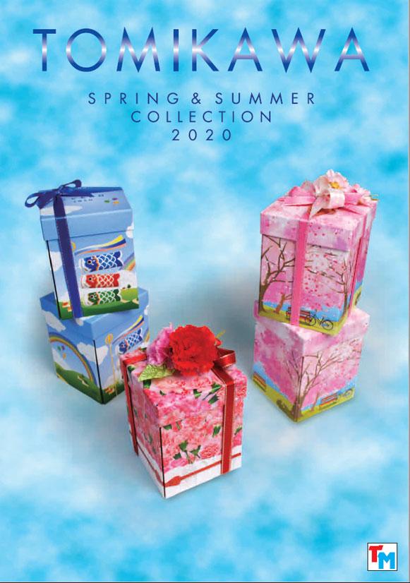 SPRING & SUMMER カタログ